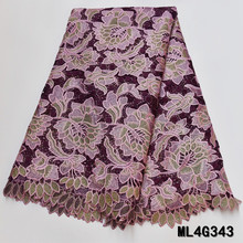 BEAUTIFICAL Nigerian lace fabrics chemical lace embroidery fabric 5yards high quality african guipure lace fabric ML4G343 beautifical lace fabric african austria lace fabric high quality lace fabric for party 5yards piece woman wedding dress 4n620