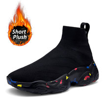 Sneakers Men Boots Shoes High-Top Women Warm Outdoor Comfort MWY Light Socks Running