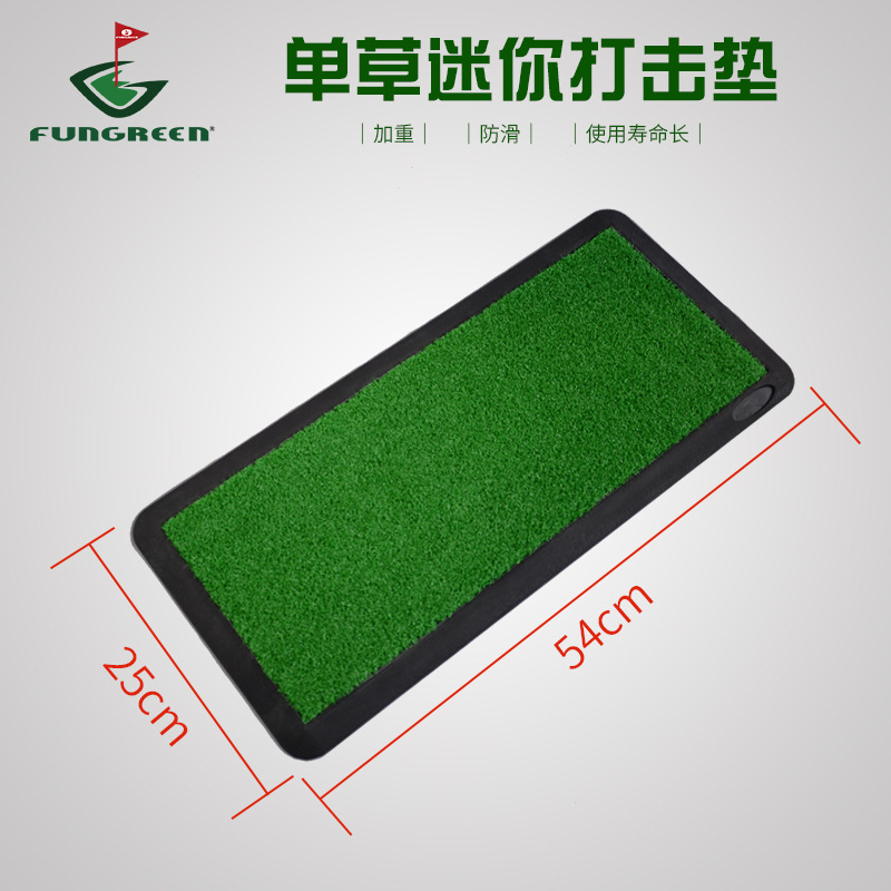 Manufacturers Direct Selling 25X54 Cm Golf Rubber Anti-slip Golf Mat Indoors And Outdoors Swing Wedge Practice Pad