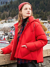 SEMIR Down jacket women 2019 new little devil short down winter small loose warm fashion casual jacket outwear cheap Solid 19079130331 zipper White duck down Full NYLON STANDARD 100g-150g REGULAR