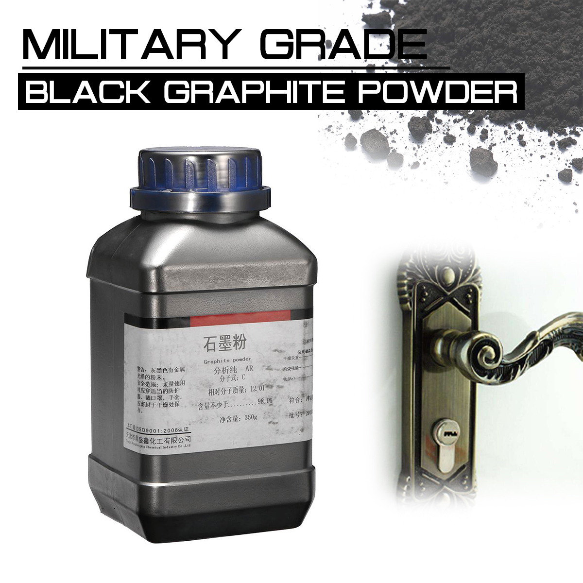 350g  5 Micron Ultra Fine 99.9% Non toxic New High Quality Graphite Powder Black Graphite Military Grade Powder Locksmith Supplies    - AliExpress