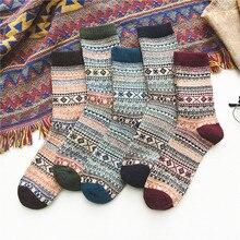 5 Pairs Autumn and Winter Wool Socks Arm Diamond Pattern Men Socks Middle Tube H