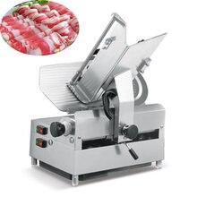 Электрическая Коммерческая ломтерезка для ягненка говядины рулона
