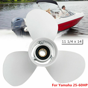 Boat Outboard Propeller 3 Blades 13 Spline Tooth R Rotation Aluminum OEM 663-45958-01-EL For Yamaha Outboard Engines 25-60HP