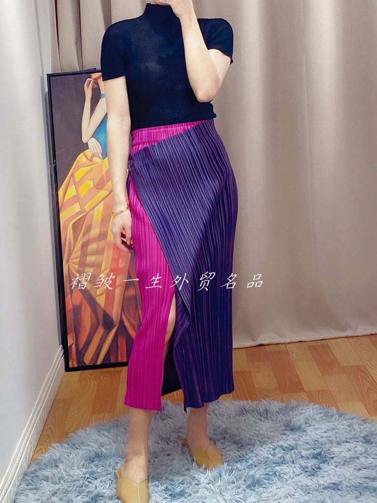 Summer 2020 button-up one-piece skirt Miyak fold Fashion slim fit color matching wild mid-length straight split skirt tied