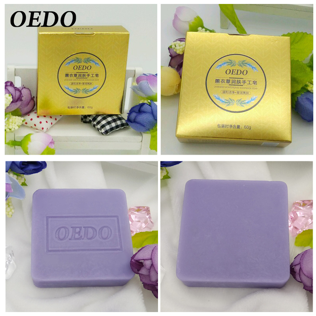 99.9% Antibacterial Handmade Soap Portable Fast Antibacterial Prevent Germ Infection Keep Hands Clean Lavender Soap 5