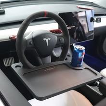 Car Travel Table Laptop Desk for Tesla Model 3/X/S/Y Multifunctional Steering Wheel Table Eating Notebook Holder Accessories