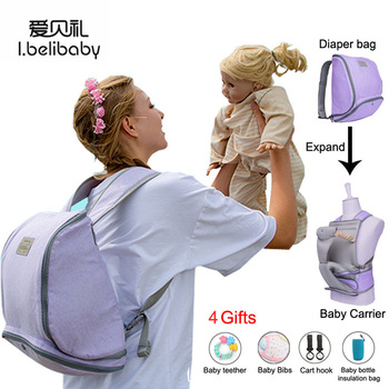 Baby Diaper Bags Multifunction Baby Carrier Switchable Mummy Bag Travel Large Capacity Diapers Backpacks Travel Infant Nappy Bag