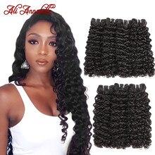 Tissage en lot malaisien 100% naturel – ALI ANNABELLE Hair, cheveux crépus bouclés, couleur naturelle, 1/3/4 pièces