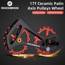 ROCKBROS Carbon Fiber Bicycle Rear Derailleur Pulleys Wheel 17T Bike Jockey Wheel For Shima