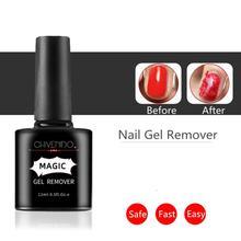 CHIVENIDO 12ml Magic Gel Remover Polish Burst Soak Off Wraps Nail Supplies for Professionals