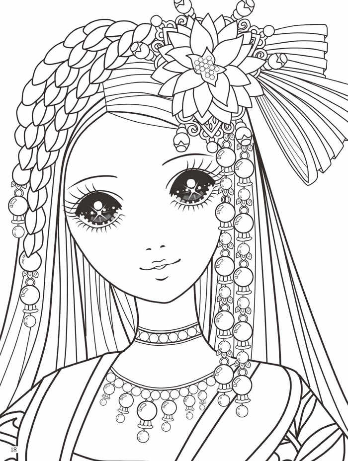 Pretty Princess Coloring Book I (About 200Princesses) for