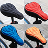 Mountain Bike Cycling Thickened Extra Comfort Ultra Soft Silicone 3D Gel Pad Cushion Cover Bicycle Saddle Seat 4 Colors