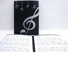 Музыкальный лист, файл, бумага, папка для хранения документов, держатель, подходит для листа, музыкальная папка для фортепиано, ветер, полоса, орган, файл, бумага o