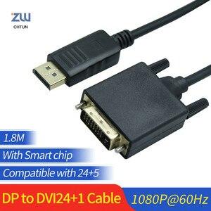 Порт дисплея к активному кабелю DVI D 1080P папа-папа порт дисплея DP к DVI24 + 1 Адаптер конвертера с двойным соединением для компьютера 1,8 м