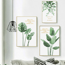 Diy Wall Art Plant Picture Canvas Painting Home Decoration Accessories Room