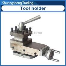 SIEG Lathe Tool holder/C6/SC6/M6/SM6 Machine tool slide/Slide rest/Compound Rest Assembly