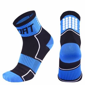 Unisex Αθλητικές κάλτσες