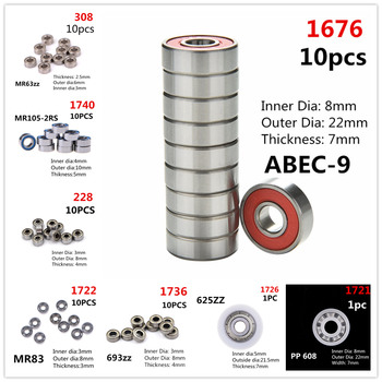 1pc OR 10PCS Roller Ball Bearings High Speed Seat Miniature Bearing Steel Shafts MR105-2RS 693zz625ZZ MR83 608 MrR63zz MR105-2RS image