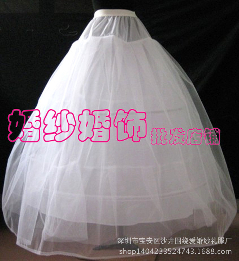 Performance Wedding Dress Crinoline Bone Tutu Skirt Three-loop Two Yarn Elastic Waist Slip Dress White Bride Crinoline