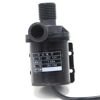 12V ZC-T40 Water Pump Solar Water Heater Circulating Pump DC Submersible Pump Brushless Miniature Magnetic Oil Pump