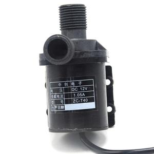 12V ZC-T40 pompa wody solarny podgrzewacz wody pompa cyrkulacyjna dc pompa głębinowa bezszczotkowy miniaturowe olej magnetyczny pompy