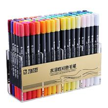 STA 3110 Marker podwójny Marker z dwiema końcówkami i pędzelkiem długopisy plastikowe dorośli dzieci malowanie pisak akwarelowy renderowanie efektów