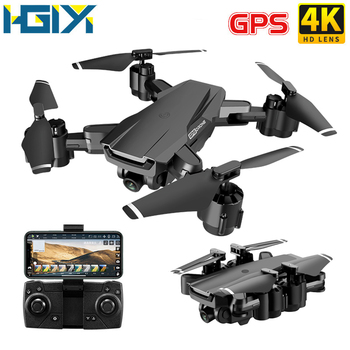 HGIYI G11 GPS RC Drone 4K HD Camera Quadcopter WIFI FPV With 50 Times Zoom Foldable Helicopter Professional Drones Optical Flow sg900 foldable quadcopter 720p drone quadcopter wifi fpv drones gps optical flow positioning rc drone helicopter with camera hot