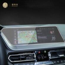 For BMW F40 F44F45 F46 Series 1 2 2019 2020 Car GPS navigation Protective film LCD screen TPU film Screen protector Anti scratch