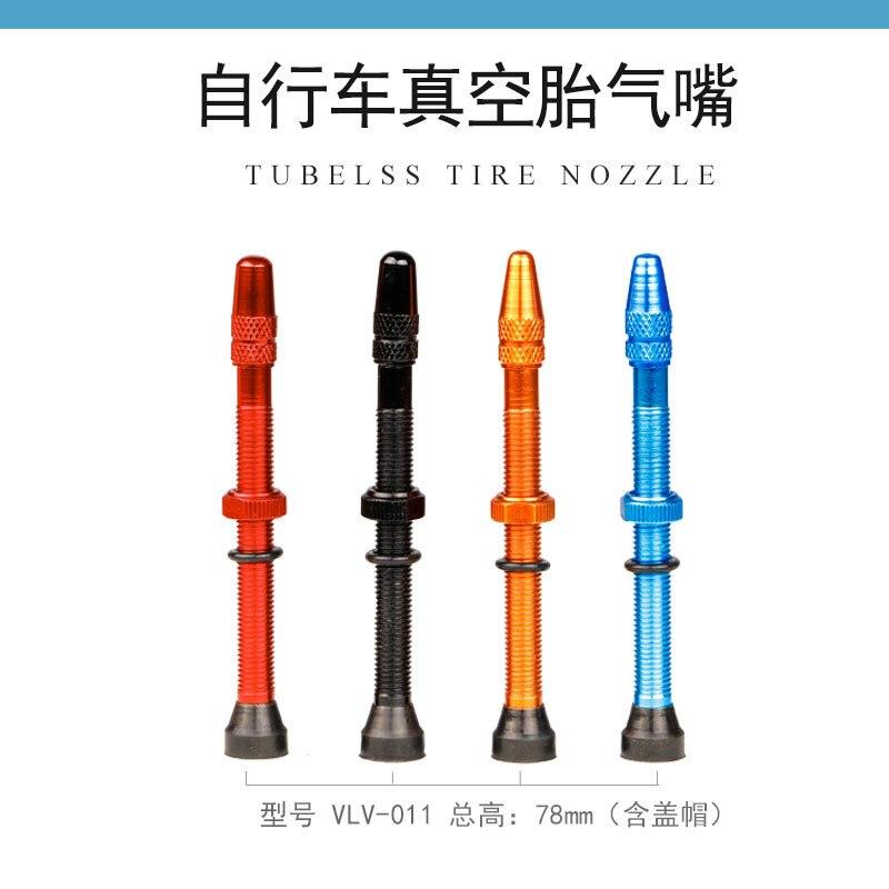Mountain Bike Tubeless Spacious Gas Nozzle Valve Core 60MM French Road Bike Aluminium Alloy Gas Nozzle Wholesale