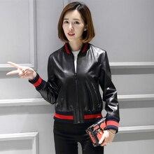 무료 배송, 2020 brand new.Spring 스타 야구 정품 가죽 jacket.fashion 슬림 진짜 양피 coat.quality, 판매