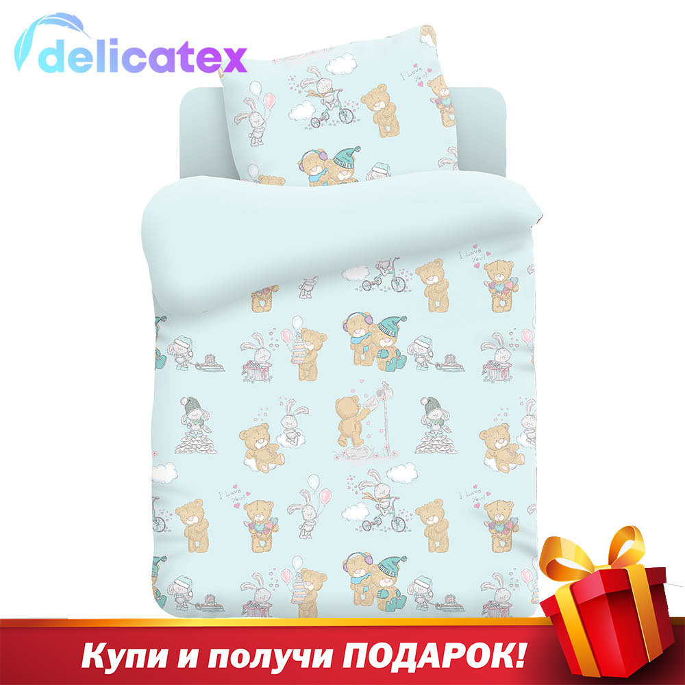 Bedding Sets Delicatex 13042-2 Teddi Home Textile Bed Sheets Linen Cushion Covers Duvet Cover Рillowcase Baby Bumpers Sets For Children Cotton