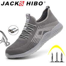JACKSHIBO לנשימה בטיחות בעבודת נעליים לגברים זכר פלדת כובע הבוהן מגפי בניית נעלי בטיחות מגפי עבודה אנטי לנפץ