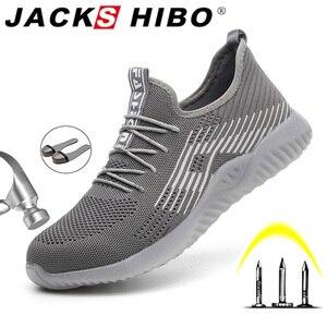 Image 1 - JACKSHIBO мужские рабочие ботинки, дышащие, со стальным носком