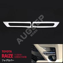 2 шт автомобильные аксессуары для toyota raize a200a/210a sus304