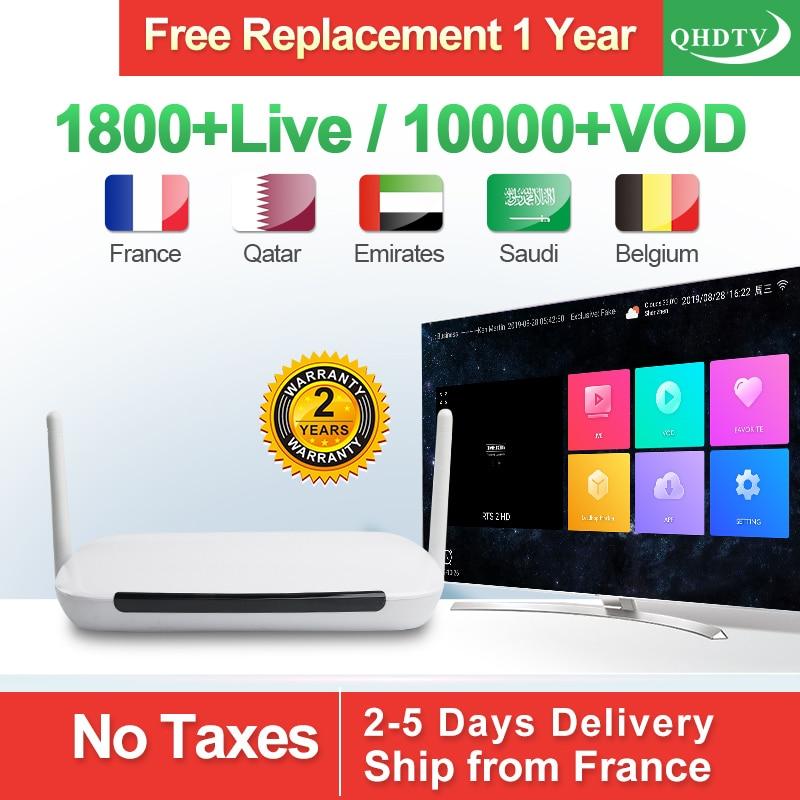 IPTV France arabe IPTV 1 an QHDTV abonnement Leadcool Q9 Android 8.1 Box Code IP TV belgique pays-bas arabe IPTV France