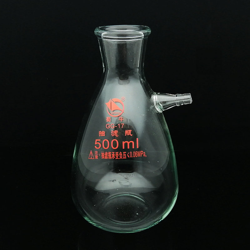 1pcs 125/250/500/1000ml High Borosilicate Glass Vacuum Filter Bottle, Lab Filtration Suction Flask with Upper Branch Mouth
