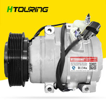 цены 10S17C AC Compressor For Car Mitsubishi Montero 2001-2006 447220-3630 4472203635 447220-3637 447220-3981 4472203638 MR568290 7PK