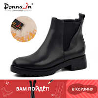 Botas de invierno Donna-in botas de nieve de piel Natural de cuero genuino para mujer Zapatos de tacón negro con plataforma impermeable para mujer