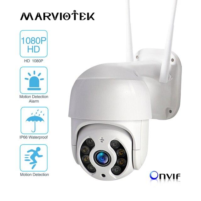 Cámara IP de seguridad para el hogar, WiFi, visión nocturna, domo de velocidad, CCTV, Mini cámara para exteriores, wifi, videovigilancia, ipcam, wifi, 5MP, P2P