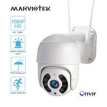 Câmera de segurança em casa ip wifi visão noturna velocidade dome cctv câmera ao ar livre mini camara wifi vigilância por vídeo ipcam wifi 5mp p2p