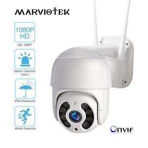 Image 1 - Home Security IP Camera WiFi Night Vision Speed Dome CCTV Camera outdoor Mini Camara wifi Video Surveillance ipcam wifi 5MP P2P