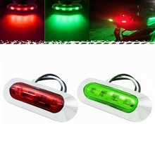 2pcs  Red Green LED Boat Navigation Light Deck Waterproof Bow Pontoon Lights 12-24V Navigation LED Boat Lights