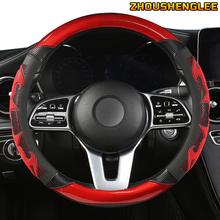 ZHOUSHENGLEE skóra z mikrofibry osłona na kierownicę do samochodu dla Mercedess Benzs Smart Fortwo 450 tanie tanio CN (pochodzenie) Micro Fiber Wyroby Galanteryjne Kierownice i piasty kierownicy