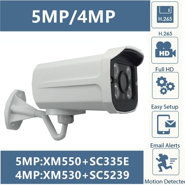 5MP 4MP IP Metal Bullet Camera XM550AI+SC335E 2592*1944 XM530AI+SC5239 2560*1440 IRC IP66 WaterProof Infrared ONVIF CMS XMEYE