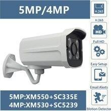 5MP 4MP IP Металлическая Цилиндрическая камера видеонаблюдения XM550AI + SC335E 2592*1944 XM530AI + SC5239 2560*1440 IRC IP66 Водонепроницаемая ONVIF; Инфракрасная CMS XMEYE