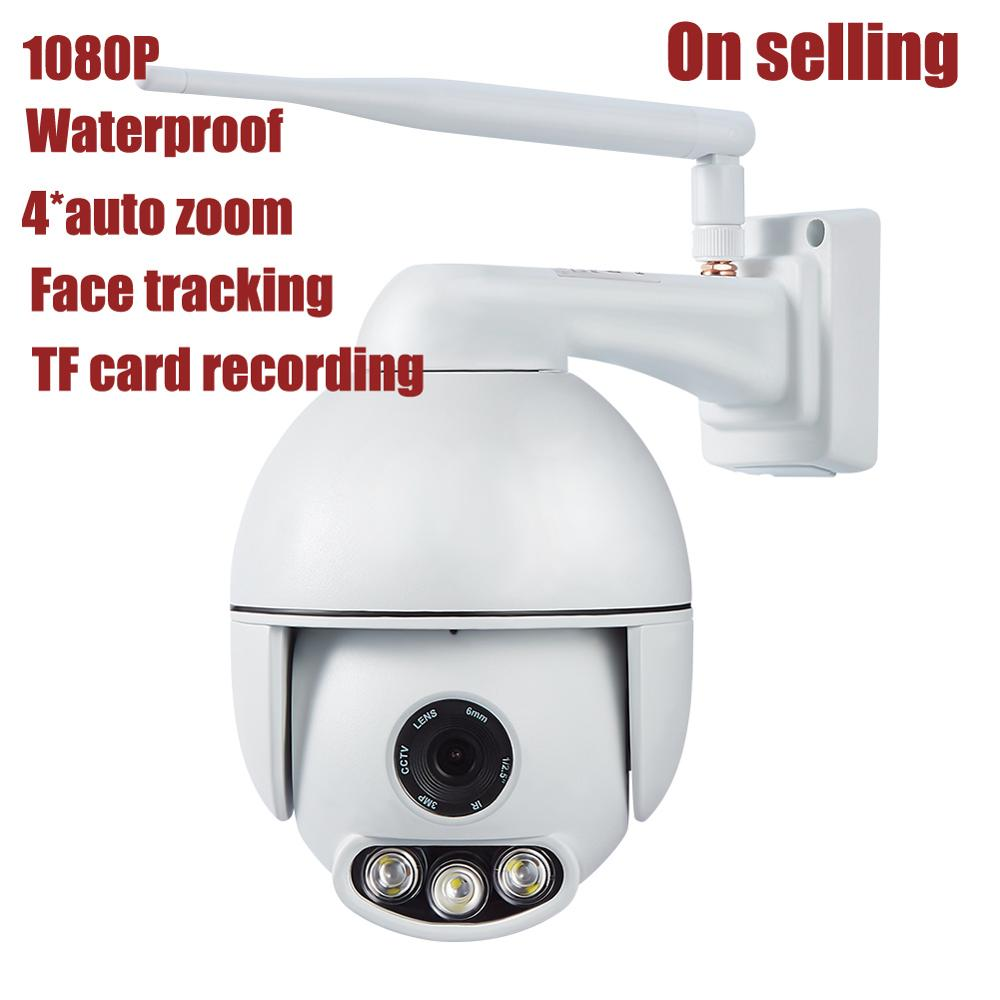 Sricam SH028 HD 2.0MP 1080P 5X Zoom Dome IP Camera P2P Wireless Sf