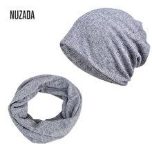 Nuzada вязанные шапки бобы капот Повседневное шапка одноцветная