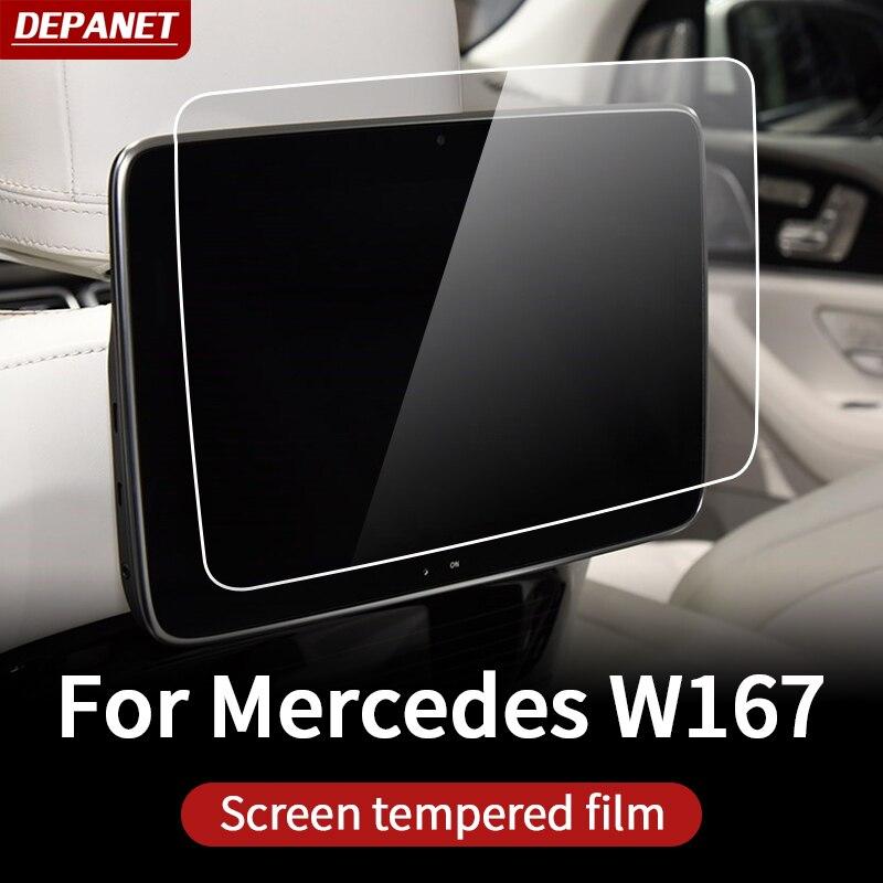 Развлечения экранная пленка планшет пленка компьютерная подходит для Mercedes w167 x167 автомобильная пленка для салона