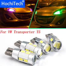 2pc veilig Geen fout T10 licht W5W Voor Volkswagen Transporter T5 LED Front Parking Light Front Side Marker Licht lichtbron Auto Styling(China)